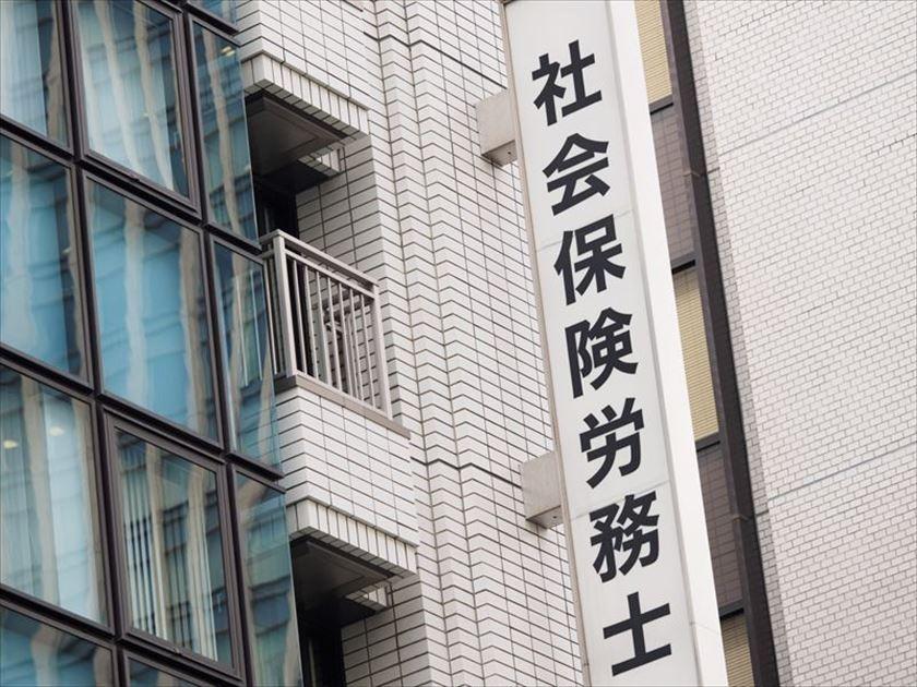 弘前 市 コロナ 給付 金